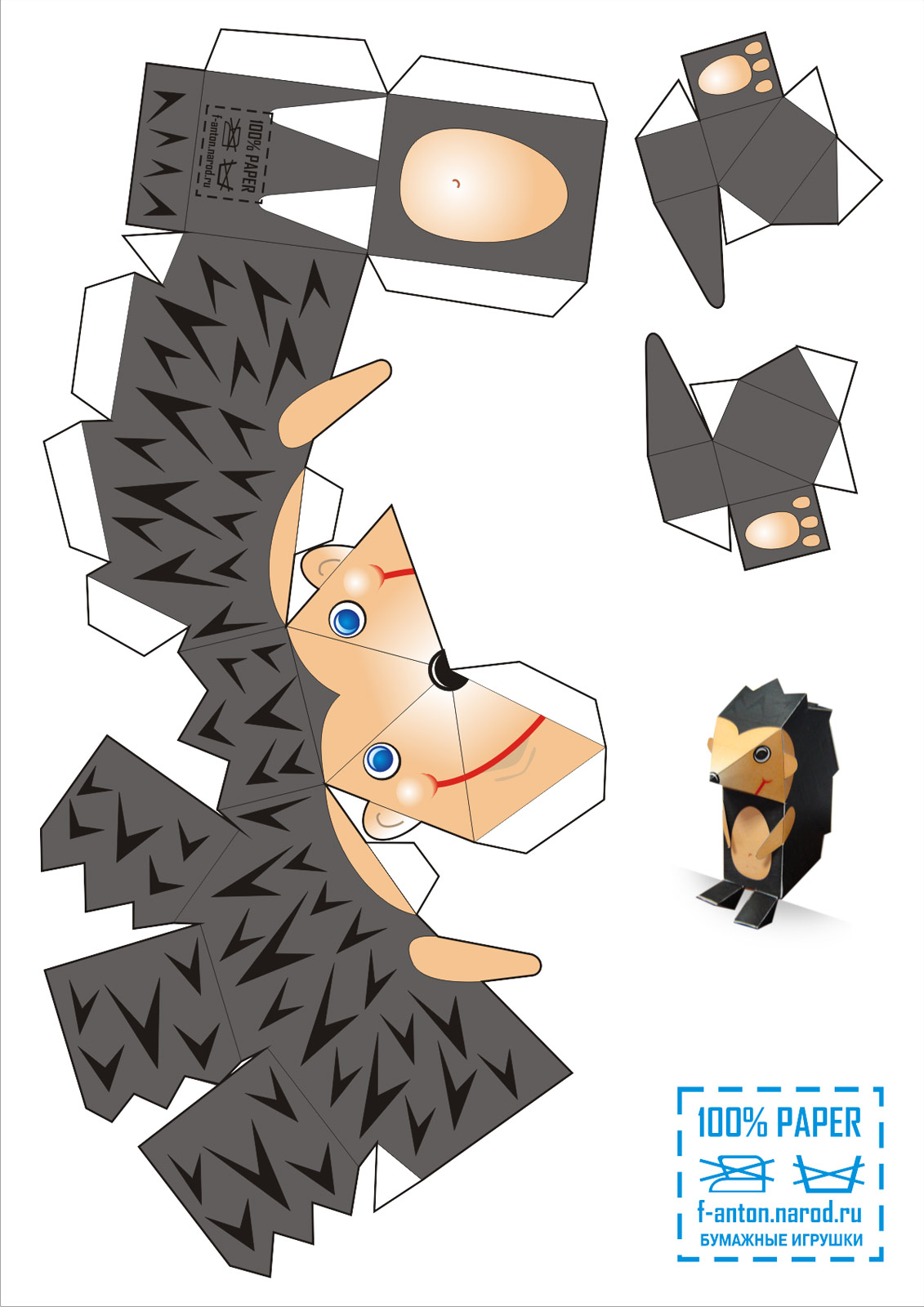 Игрушка из бумаги еж паперкрафт ежик